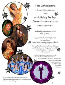 holiday-benefit-concert
